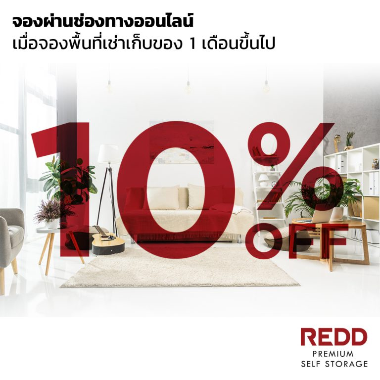 10% all online bookings of 1 month or over. Valid thru 31st December 2020.