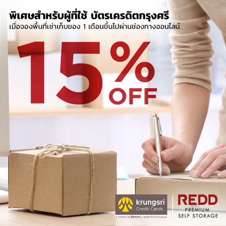 Krungsri credit card members gets 15% of online bookings for 1 month or over. Valid thru 31st December 2020.